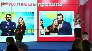 """В России стартовал Международный конкурс для старшеклассников """"Мой первый бизнес""""."""