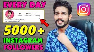 HOW TO GET REAL INSTAGRAM FOLLOWERS AND LIKES   HOW TO INCREASE INSTAGRAM FOLLOWERS   INSTAGRAM LIKE