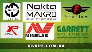 ВКОПЕ - интернет-магазин металлоискателей и аксессуаров для копа.
