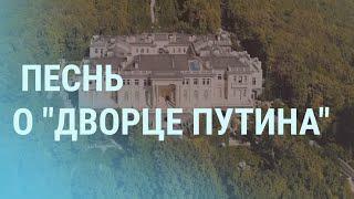 Кого раздевали после митингов за Навального | УТРО | 27.01.21