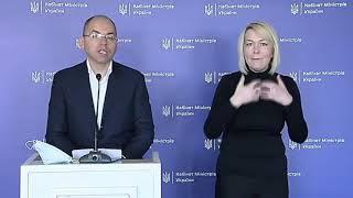 Коронавирус в Украине: статистика на утро 16 мая 2020 года | Брифинг МОЗ