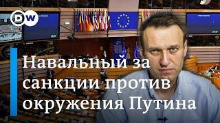 Навальный о яхте Усманова, или Какие санкции против друзей Путина критик Кремля советут принять ЕС