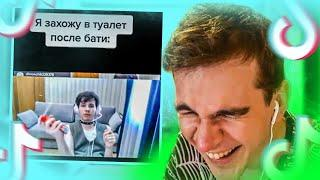 БРАТИШКИН СМОТРИТ - ТИК ТОКИ ПРО 89 СКВАД | ПРО СЕБЯ #13