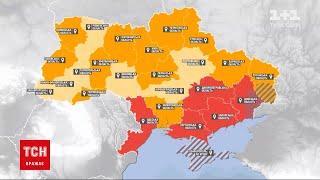 """Коронавірус в Україні: """"червона зона"""" - як живеться і працюється в регіонах за посилених заборон"""