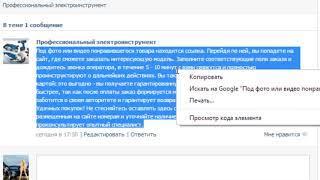 90 000 сайтов-бизнесов под ключ! Интернет магазин ВКонтакте с хитовыми товарами!