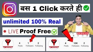 instagram followers kaise badhaye | How To Increase Instagram Followers 2021 | real likes
