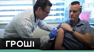 Чим небезпечна вакцина від коронавірусу