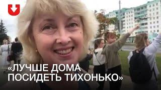 Спор на акции солидарности у Пушкинской