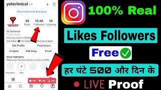 how to increase followers on instagram | instagram par follower kaise badhaye | followers | 2021
