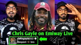 Chris Gayle Comments on Emiway bantai Instagram Live | Chris Gayle respect Emiway bantai