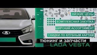 Интернет-магазин тюнинга и аксессуаров Granves-shop.ru
