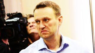 Давить! Навальный не церемонился - всех к ногтю. Олигархи в бешенстве - шиш тебе! Не выйдет, кыш!