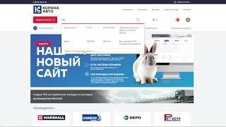 Интернет-магазин Корона-авто (бета-версия)