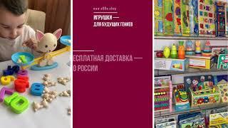 Интернет-магазин eDDe | Детские товары | www.eDDe.shop