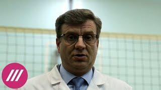 «За ним был присмотр»: что известно о пропавшем экс-главвраче омской больницы, где лежал Навальный