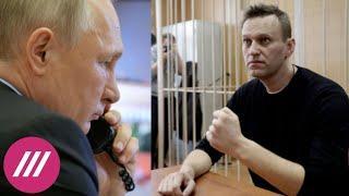 Яд для Навального, иноагенты и дело Сафронова. Путин ответил на главные вопросы СПЧ