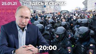 Путин отвечает на расследование Навального. Уголовные дела после протестов. Методички для тиктокеров