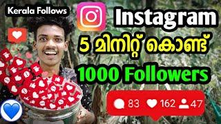 Kerala Real Active 1000 Followers - Instagram Followers Malayalam | Instagram likes malayalam