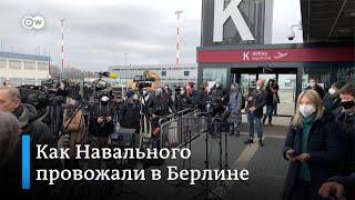 Срочно: Навальный возвращается из Берлина в Москву
