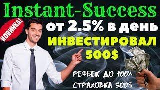 Instant-Success