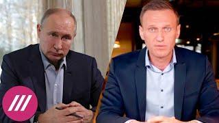 «Решили промыть мозги наших граждан»: Путин прокомментировал расследование Навального о дворце