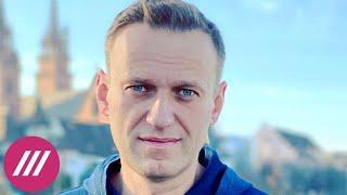 Как Навальный будет вылетать из Германии в Россию? Включение из аэропорта Берлин-Бранденбург