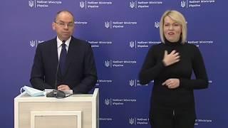 Коронавирус в Украине: статистика на утро 13 мая 2020 года | Брифинг МОЗ