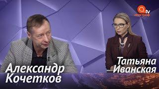 Навальный возвращается в Россию? Оппозиционеру грозит тюрьма. Навального ждет столкновение с Кремлем