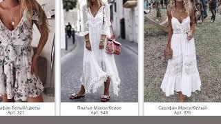 Купить летнее платье в интернет магазине Chicsoso интернет магазин отзывы
