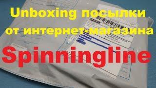 Распаковка очередной посылки с волкером от интернет-магазина Spinningline