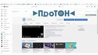 Новости: про NHOS и разгон, форум TON (GRAM), Телеграм, 60к на канале