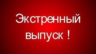 Прогноз курса криптовалют 22.03.2020 ЭКСТРЕННЫЙ ВЫПУСК