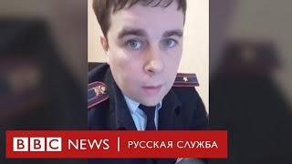 Майора полиции уволили за видео в поддержку Навального