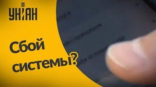 Почему в Украине не работают ковидные электронные сертификаты?