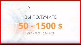 заработок от 5000 рублей, заработок 2021/ как заработать деньги в интернете, заработок в интернете