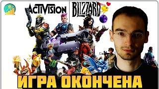 Акции Activision Blizzard   Почему я продаю лидера рынка? l Анализ компании