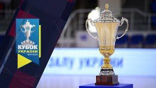 LIVE | ДЕ ТРЕЙДИНГ vs INTER | Favbet Кубок України 2020/2021. 1/8 фіналу