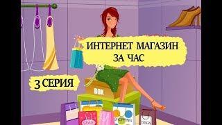 Создать интернет магазин на wordpress Создать интернет магазин на вордпресс Создать интернет магазин